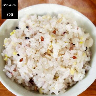 ベストアメニティ 国内産十六雑穀米 75g (15g×5袋)