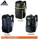 アディダス サッカー 新型ボールネット ボールバッグ ABN01B adidas