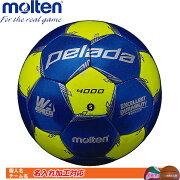 モルテンサッカーボール5号球検定球ペレーダ4000F5L4000-BL