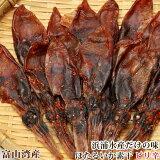 【富山湾産】【浜浦水産だけの味】ほたるいか素干ピリ辛(17尾入)