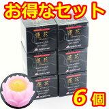 蓮花ローソク ブロンマ 台ナシ(ピンク) お得な6個セット【長時間燃焼ろうそく】