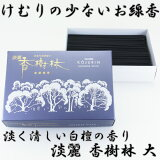 線香 淡麗香樹林 大バラ箱(170g) ●お仏壇・仏具の浜屋