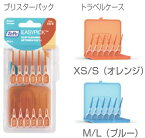 TePe イージーピック ブリスターパック(36本入り)
