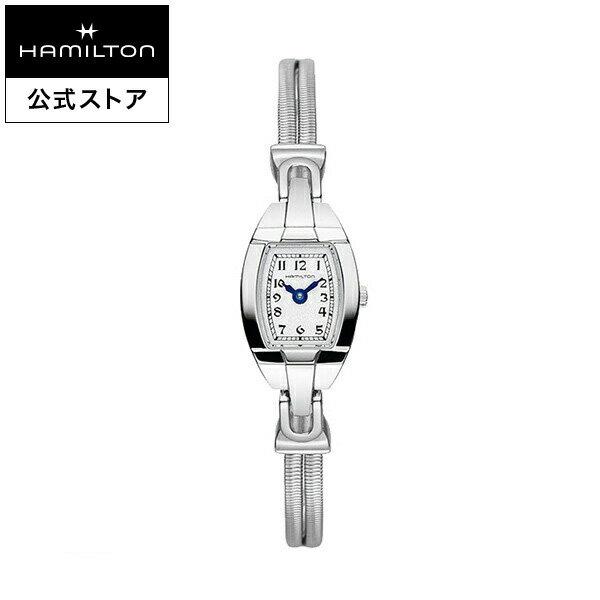 Hamilton ハミルトン 公式 腕時計 Lady Hamilton アメリカンクラシック レディハミルトン レディース メタル | 正規品 時計 ブランド ブレスレットウォッチ クォーツ ウォッチ レディ 女性 watch クオーツ 電池式 シルバー 女性用腕時計 レディス クウォーツ 華奢 ギフト