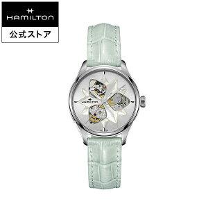 ハミルトン 公式 腕時計 HAMILTON Jazzmaster Open Heart Lady ジャズマスター オープンハート レディ オートマティック 自動巻き 34.00MM レザーベルト マザーオブパール × グリーン H32115891 レディース腕時計 女性 正規品 ブランド