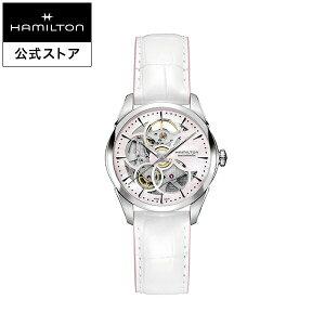 ハミルトン 公式 腕時計 HAMILTON Jazzmaster Viewmatic Skeleton Lady ジャズマスター ビューマティック スケルトン レディ オートマティック 自動巻き 36.00MM レザーベルト マザーオブパール × ホワイト H32405871 レディース腕時計 女性 正規品 ブランド
