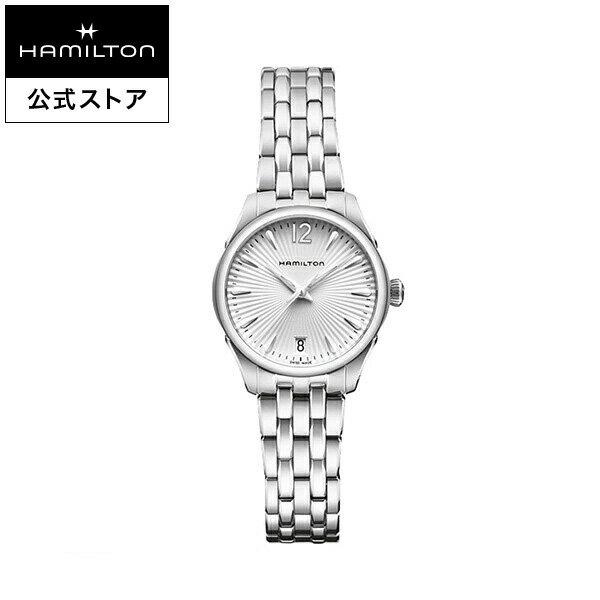 Hamilton ハミルトン 公式 腕時計 Jazzmaster Lady ジャズマスター ジャズマスターレディ レディース メタル   正規品 時計 ブレスレットウォッチ ブレスレット レディース腕時計 ブランド腕時計 レディースウォッチ 女性腕時計 女性 メタルバンド 女性用腕時計