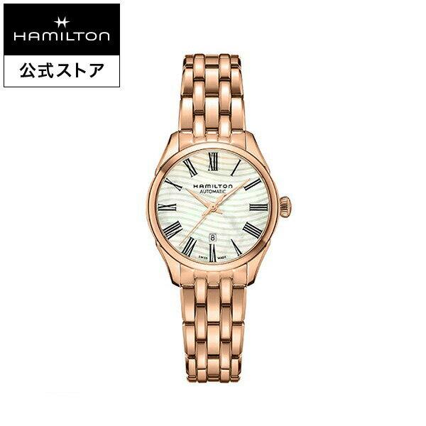 クォーツ RailRoad Lady ウォッチ マザーオブパール レディ 正規品 時計 メタル レイルロード watch レディース腕時計 女性 腕時計 ハミルトン アメリカンクラシック レディース クオーツ 公式 ブレスレットウォッチ | ブランド レディースウォッチ Hamilton クウォーツ