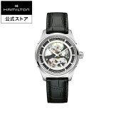 ハミルトン 公式 腕時計 Hamilton Jazzmaster Viewmatic Skeleton Gent ジャズマスター スケルトン ジェント メンズ レザー | 正規品 時計 メンズ腕時計 ブランド 革ベルト ウォッチ ブランド腕時計 男性腕時計 watch 紳士 革 男性 メンズウォッチ スケルトンウォッチ