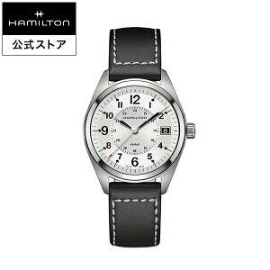 ハミルトン 公式 腕時計 HAMILTON Khaki Field カーキ フィールド クオーツ クォーツ 40.00MM レザーベルト シルバー × ブラック H68551753 メンズ腕時計 男性 正規品 ブランド アウトドア