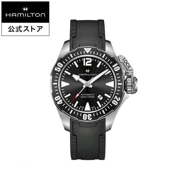 腕時計, メンズ腕時計  Hamilton Khaki Navy Frogman watch