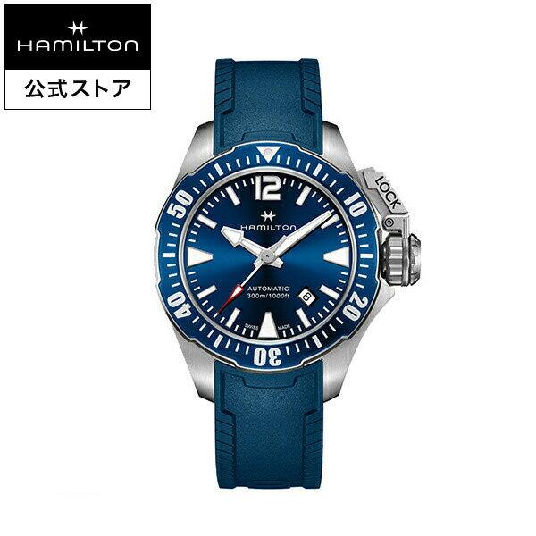 腕時計, メンズ腕時計  HAMILTON Khaki Navy Khaki Navy 42.00MM H77705345