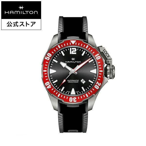 腕時計, メンズ腕時計  Hamilton Khaki Navy Frogman Titanium watch