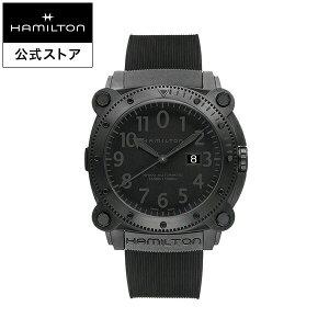 【ハミルトン公式】HamiltonKhakiBeLOWZERO1000mカーキネイビービロウゼロ1000メンズ
