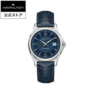 ハミルトン 公式 腕時計 Hamilton JAZZMASTER VIEWMATIC ジャズマスター ビューマティック 腕時計 オート 自動巻き 40MM ブルー×ブルー | 正規品 ギフト 時計 メンズ腕時計 ブランド 革ベルト ウォッチ ビジネス 男性腕時計 レザーギフト メンズウォッチ