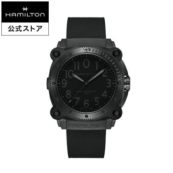 【 TENET テネット 】 ハミルトン 公式 腕時計 HAMILTON Khaki Navy Khaki BeLOWZERO カーキ ネイビー カーキ ビロウゼロ オートマティック 自動巻き 46.00MM ラバーベルト ブラック × ブラック H78505330 メンズ腕時計 男性 正規品 ブランド 防水画像