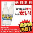 【全国送料無料】カナダドライ クリアスパークリング レモン 500mlペットボトル(24本×1ケース) CANADA DRY 500mL 24本 コカ・コーラ 炭酸飲料