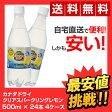 【全国送料無料】カナダドライ クリアスパークリング レモン 500mlペットボトル(24本×4ケース) CANADA DRY 500mL 24本 コカ・コーラ 炭酸飲料