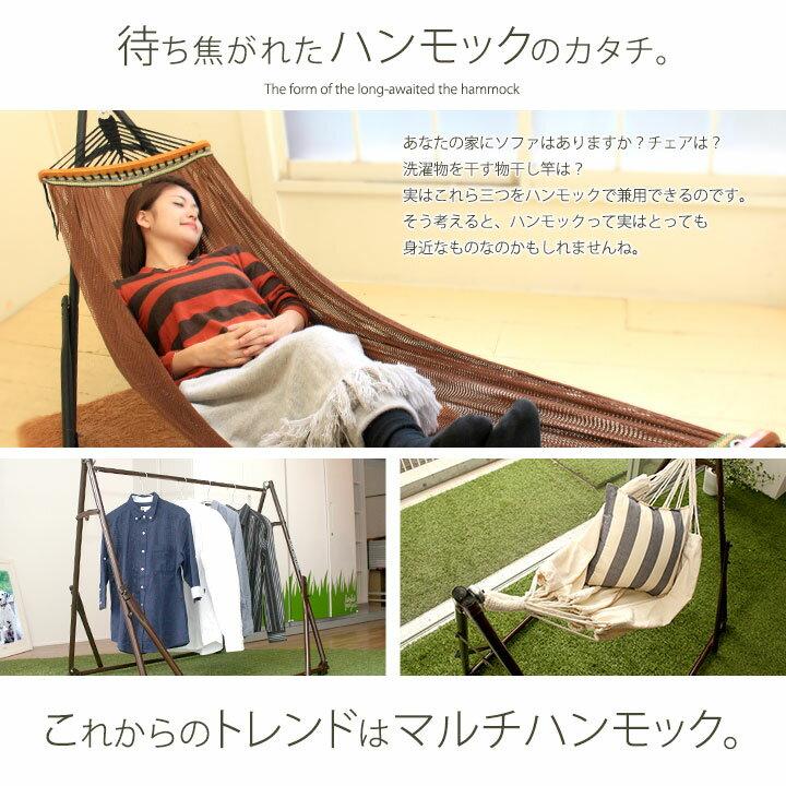 家具 野外 室内OK ハンモック キャンプ アウトドア 屋外 ロングタイプ 自立式 ゆらふわモック ピクニック 持ち運び おしゃれ ポータブル折りたたみ 送料無料 【送料無料】 レジャー グランピング 折り畳み 一人暮らし