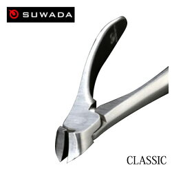 【送料無料】【SUWADA】ニッパー型爪切りクラシックLサイズ【プレゼント】【ステンレス】