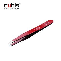【送料無料】【RUBIS/ルビス】エステピンセット【毛抜き】【スイス製】