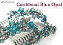 カリブの青さを、特別価格でお届けします。【夜会巻きコーム】 カリビアンブルーオパール[ヘッ...