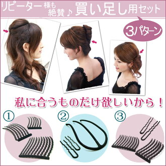 ! The inner set, hair accessories, easy hair, here range, piling hair and Oggi Soup posted, videos here range]