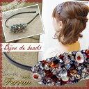 【Bijou de beads カチューシャ】フェラン[結婚式 パーテ...
