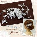 【送料無料】【Blanc Beauteコサージュクリップ】ユステル[花...