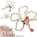 【送料無料】【Sugar Moon パッチン留め】ソシアリス[結婚式 ...