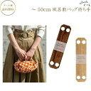 むす美 風呂敷リング ふろしきパッチン mini簡単にふろしきバッグを作ることができるグッズです。