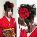 お好きな色で!洋装にも和装にも・ブライダル・髪飾り 成人式【ローズメリア1輪の ヘッドドレス...