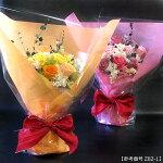 ブライダル・ご両親への贈呈花・プリザーブドフラワーアレンジメント