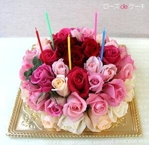 【生花】フラワーケーキ・商品画像サービス【生花】【ローズdeケーキ(7号)】お誕生日にご結婚...