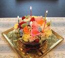 送料無料 (一部地域を除く) 生花 【フラワーフルーツケーキ】花材はおまかせ!ケーキに見立てた生花アレンジ(※食用ではございません) あす楽対応 14時 花 ギフト 誕生日 誕生日プレゼント 女性 誕生日ケーキ クリスマス ギフト フラワーケーキ