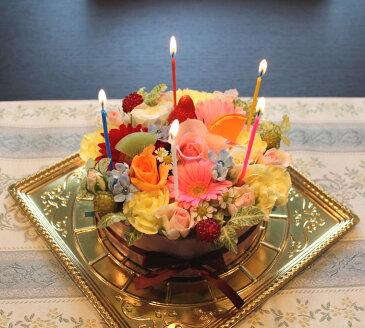【 あす楽対応 14時まで 】送料無料 (一部地域を除く) 生花 フラワーフルーツケーキ 花材はおまかせ!ケーキに見立てた生花アレンジ(※食用ではございません) 花 ギフト 誕生日プレゼント 女性 誕生日ケーキ フラワーケーキ 敬老の日 ギフト