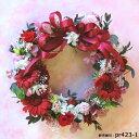 商品画像サービス付き☆贈ったお花が確認できて安心プリザーブドフラワー【ガーベラと小花のリ...
