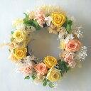 商品画像サービス付き☆贈ったお花が確認できて安心プリザーブドフラワーリース5000イエロー・...