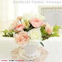 ローズ ピンク フラワーアレンジアートフラワー 造花消臭抗菌 光触媒orテルクリン選択可高さ約20cm