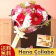 誕生日プレゼント 女性 女友達 送料無料 スイーツセット 花 生花 花束 妻への贈り物 お祝い トライバック入り あす楽 ●
