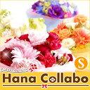 楽天スーパーセール 選べるカラー★フラワーデザイナーおまかせ花束セット♪(Sサイズ)お誕生日やお祝いに豪華な花とスイーツセットを…