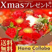 クリスマス プレゼント スイーツ フラワー スイーツセット アレンジ 詰め合わせ アレンジメント
