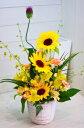 いい夫婦の日 御祝 開店祝い プレゼント おまかせ 黄色オレンジ系フラワーアレンジメント 花 人気ランキング 花ギフト 花束 結婚記念日 (就任 送別 誕生日 などにも) バラ 還暦 37