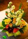 いい夫婦の日 御祝 開店祝い プレゼント おまかせ 黄色オレンジ系フラワーアレンジメント 花 人気ランキング 花ギフト 花束 結婚記念日 (就任 送別 誕生日 などにも) バラ 還暦 39