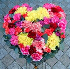いい夫婦の日 お祝い プレゼント おまかせ ハート フラワーアレンジメント 花 人気ランキング…
