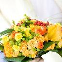 いい夫婦の日 御祝 開店祝い 送料無料 おまかせ!黄色オレンジ系花束 いい夫婦の日 御祝 開店祝いギフト お祝い 花ギフト 結婚記念日 (就任 送別 誕生日 などにも) お祝い 66
