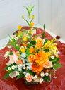 いい夫婦の日 御祝 開店祝い プレゼント おまかせ 黄色オレンジ系フラワーアレンジメン 花 人気ランキング 花ギフト 花束 結婚記念日 (就任 送別 誕生日 などにも) バラ 還暦 80