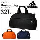 adidas(アディダス)ボストンバッグ2泊〜3泊シルフ47735