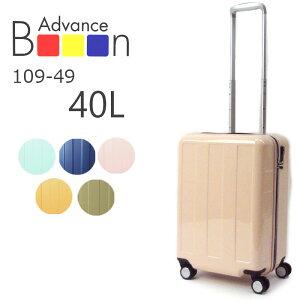 e7e2bfbf49 アドヴァンスブーン タイプ1 ジップ スーツケース キャリーケース キャリーバッグ 機内持ち込みサイズ Advance Booon Type1 Zip  プラスワン PLUS ONE.