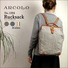 ARCOLOアルコロリュックサック1204